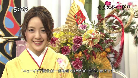 akiyo_minaho_yuumi_20130101_51.jpg