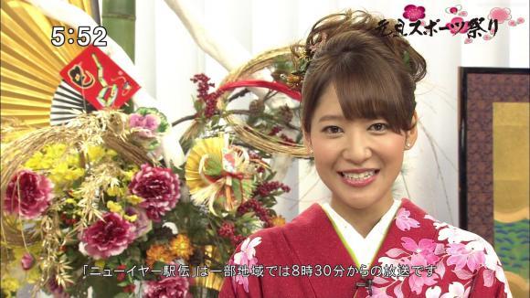 akiyo_minaho_yuumi_20130101_52.jpg