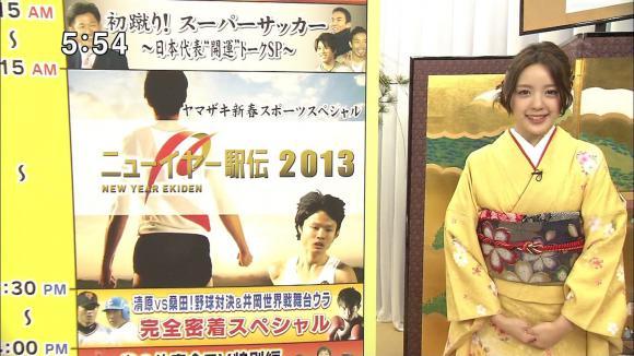 akiyo_minaho_yuumi_20130101_53.jpg