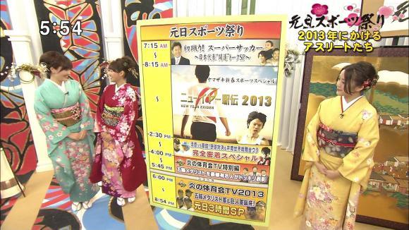 akiyo_minaho_yuumi_20130101_54.jpg