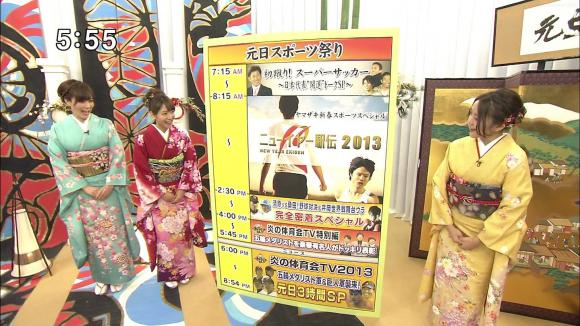 akiyo_minaho_yuumi_20130101_59.jpg