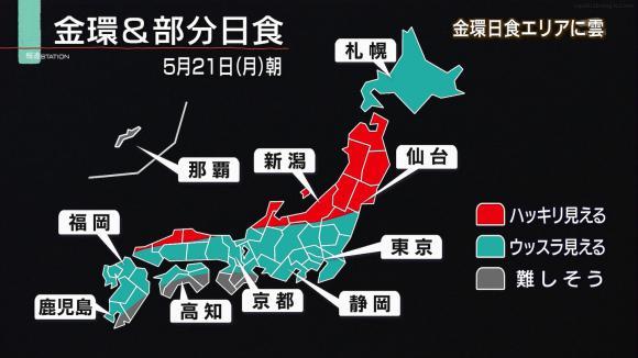 aoyamamegumi_20120518_18.jpg