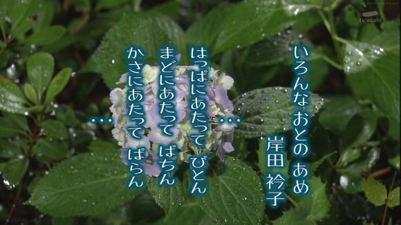 aoyamamegumi_20120612_16.jpg