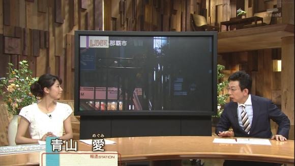 aoyamamegumi_20120618_02.jpg
