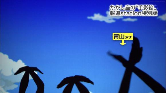 aoyamamegumi_20120625_24.jpg
