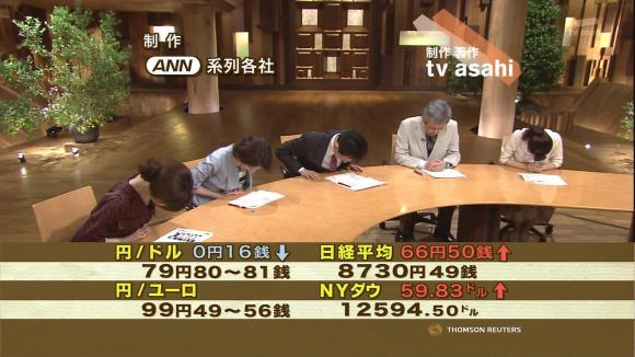 aoyamamegumi_20120627_16.jpg