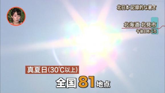 aoyamamegumi_20120628_09.jpg