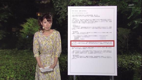 aoyamamegumi_20120705_04.jpg