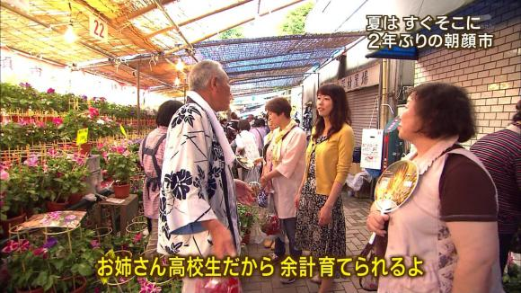 aoyamamegumi_20120706_22.jpg