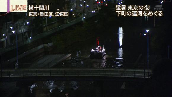 aoyamamegumi_20120817_04.jpg