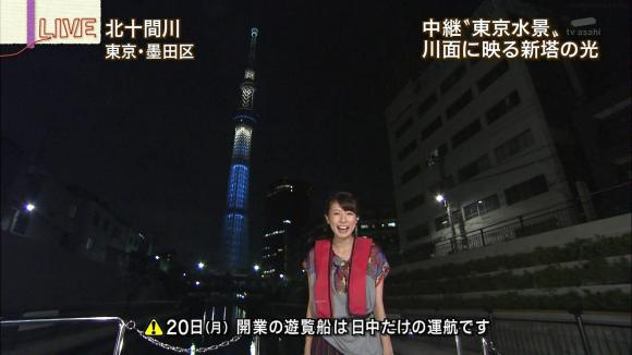 aoyamamegumi_20120817_28.jpg