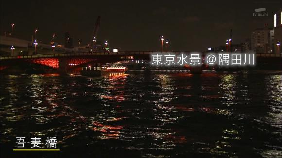 aoyamamegumi_20120821_12.jpg