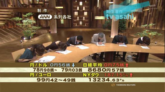 aoyamamegumi_20120906_29.jpg