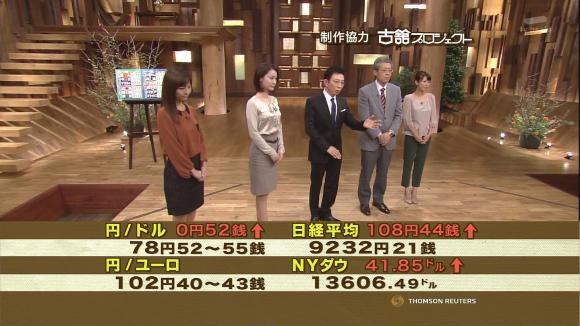 aoyamamegumi_20120919_18.jpg