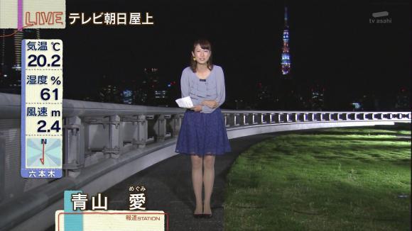 aoyamamegumi_20120926_06.jpg