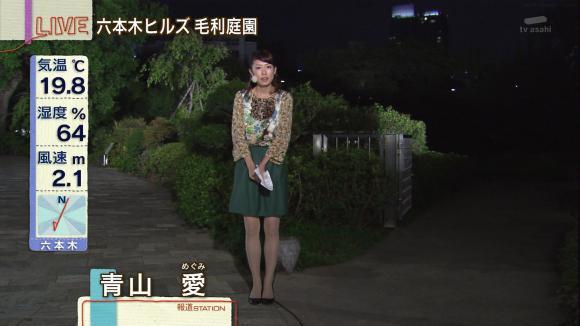aoyamamegumi_20120927_04.jpg