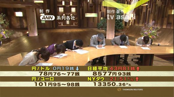 aoyamamegumi_20121015_30.jpg