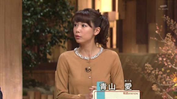 aoyamamegumi_20121114_04.jpg