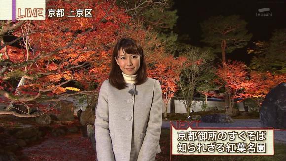 aoyamamegumi_20121126_03.jpg