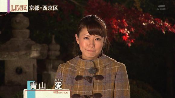 aoyamamegumi_20121127_08.jpg