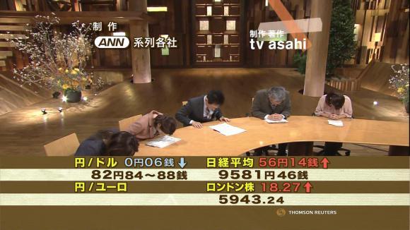 aoyamamegumi_20121212_22.jpg