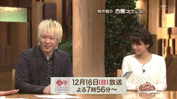 aoyamamegumi_20121214_21.jpg