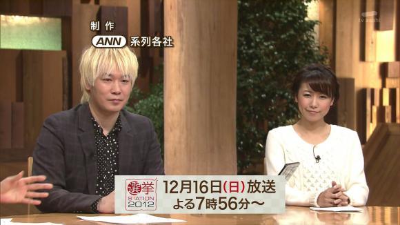 aoyamamegumi_20121214_23.jpg