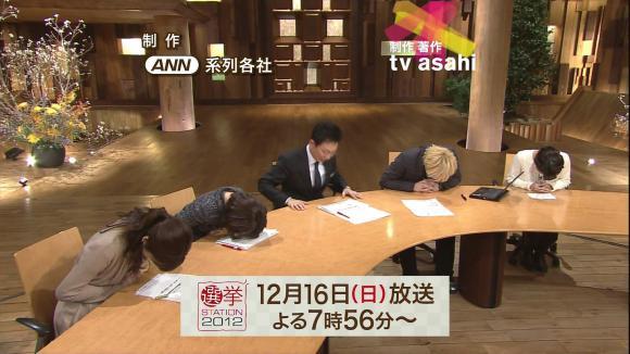 aoyamamegumi_20121214_25.jpg