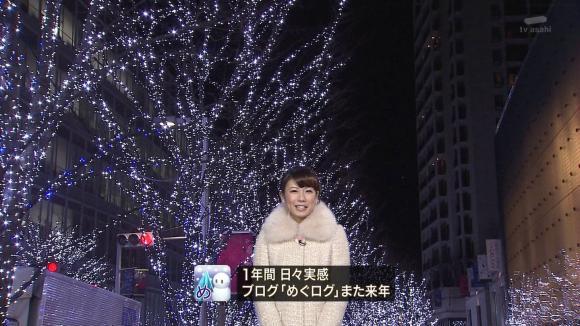 aoyamamegumi_20121225_22.jpg
