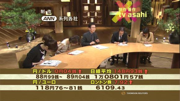 aoyamamegumi_20130111_22.jpg