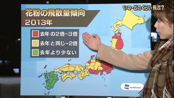 aoyamamegumi_20130130_12.jpg