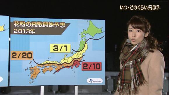 aoyamamegumi_20130130_13.jpg