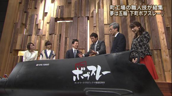 aoyamamegumi_20130130_32.jpg