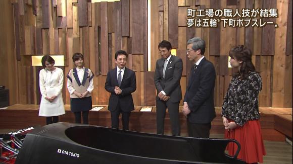 aoyamamegumi_20130130_33.jpg