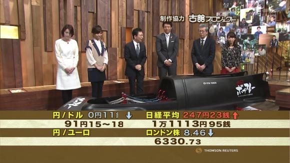 aoyamamegumi_20130130_35.jpg