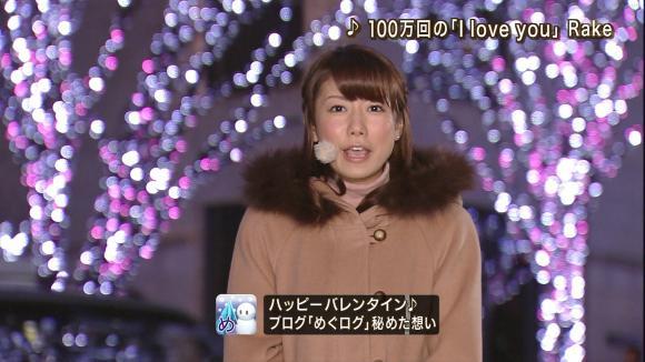 aoyamamegumi_20130214_13.jpg