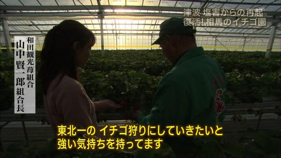 aoyamamegumi_20130228_43.jpg