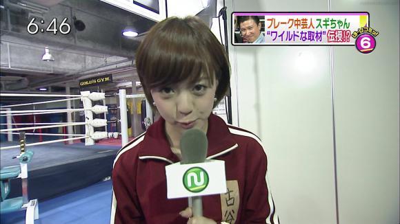 furuyayuumi_20120507_13.jpg