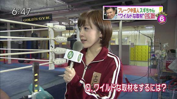 furuyayuumi_20120507_21.jpg