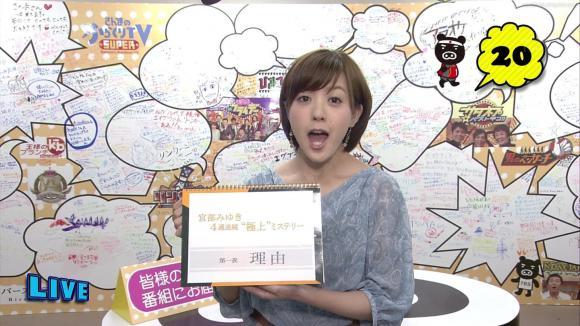 furuyayuumi_20120507_tbs24_01.jpg