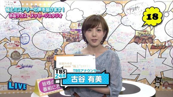 furuyayuumi_20120507_tbs24_02.jpg