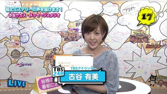 furuyayuumi_20120507_tbs24_03.jpg