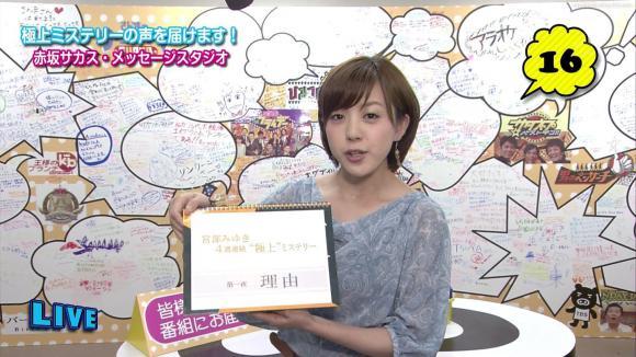 furuyayuumi_20120507_tbs24_04.jpg