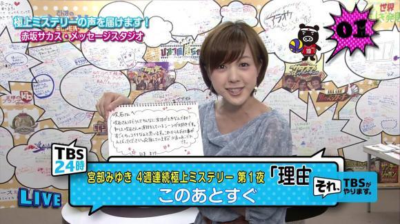 furuyayuumi_20120507_tbs24_05.jpg