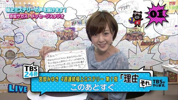 furuyayuumi_20120507_tbs24_06.jpg