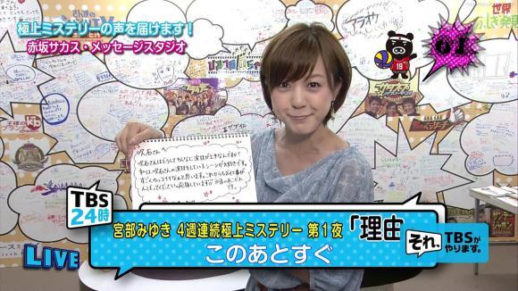 furuyayuumi_20120507_tbs24_07.jpg