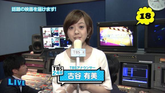 furuyayuumi_20120509_tbs24_02.jpg