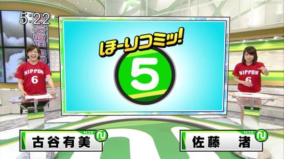 furuyayuumi_20120515_01.jpg