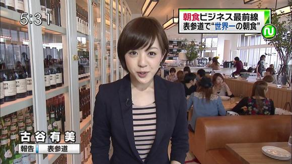 furuyayuumi_20120515_05.jpg