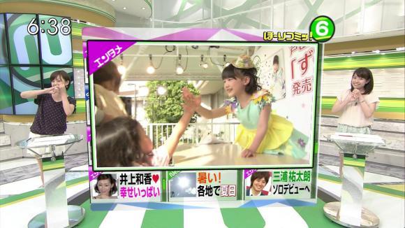 furuyayuumi_20120516_08.jpg